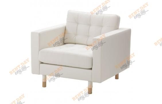 Кресло Ландскруна в аренду