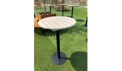 Реечный барный стол