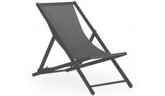 Черный стул-шезлонг