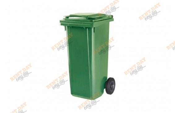 Аренда мусорного бака на 120 литров