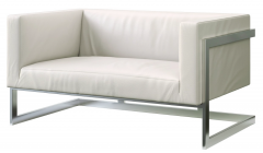 Двухместный диван Andrian White