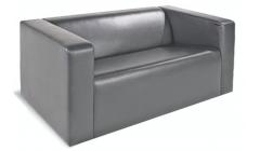 Двухместный серый диван