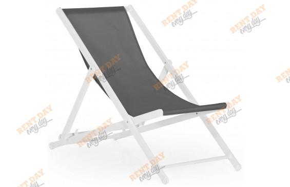 Белый стул-шезлонг в аренду