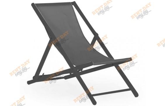 Черный стул-шезлонг  в аренду